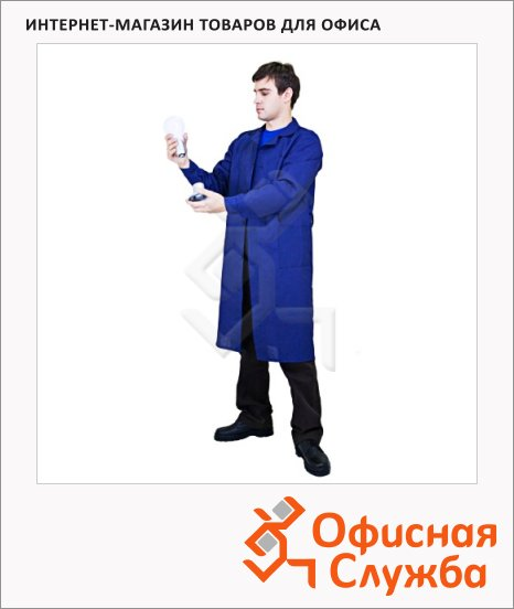 Халат рабочий мужской синий (р.48-50) 170-176, хлопок