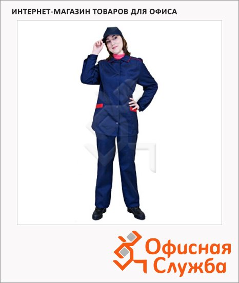 Костюм рабочий женский Золушка (р.48-50) 158-164, летний, сине-красный