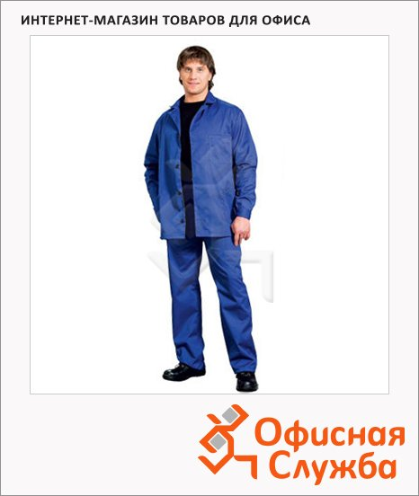 Костюм рабочий летний Труженик (р.52-54) 170-176, васильковый