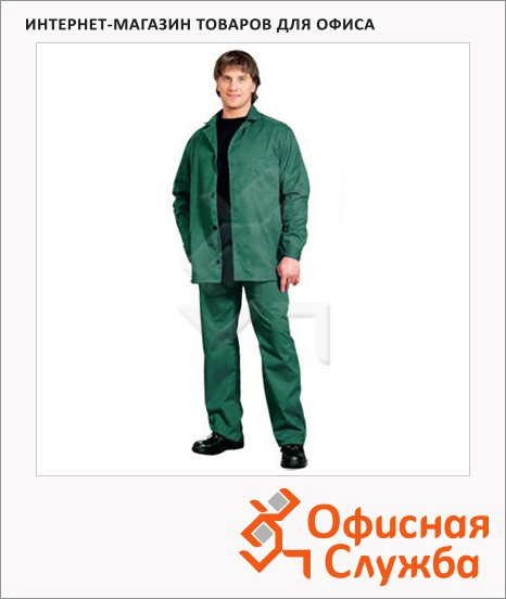 Костюм рабочий летний Труженик (р.44-46) 158-164, зеленый