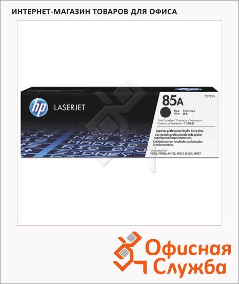 фото: Тонер-картридж Hp CE285AD/AF черный, 2шт/уп