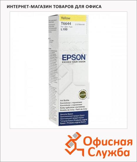 Картридж струйный Epson C13 T66444A, желтый