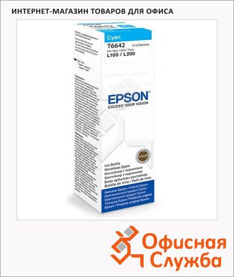 Картридж струйный Epson C13 T66424A, голубой