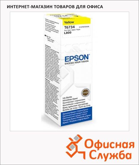 фото: Картридж струйный Epson C13 T67344A желтый