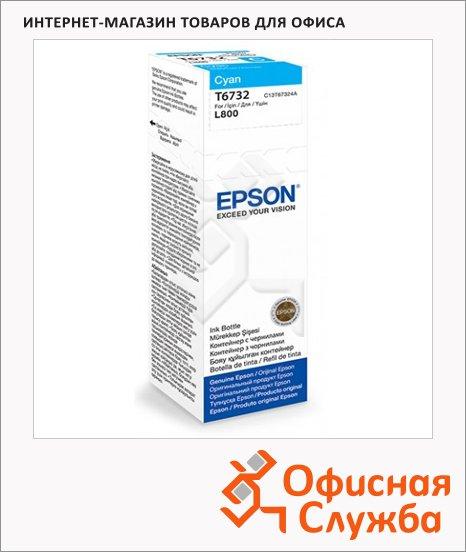 �������� �������� Epson C13 T67324A, �������