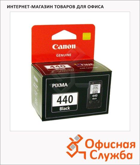 Картридж струйный Canon PG-440, черный, (5219B001)