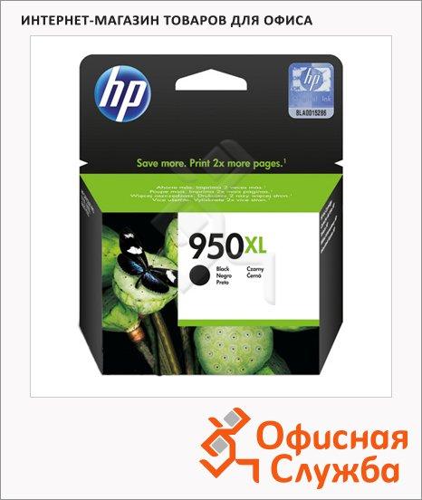 Картридж струйный Hp 950XL CN045AЕ, черный повышенной емкости