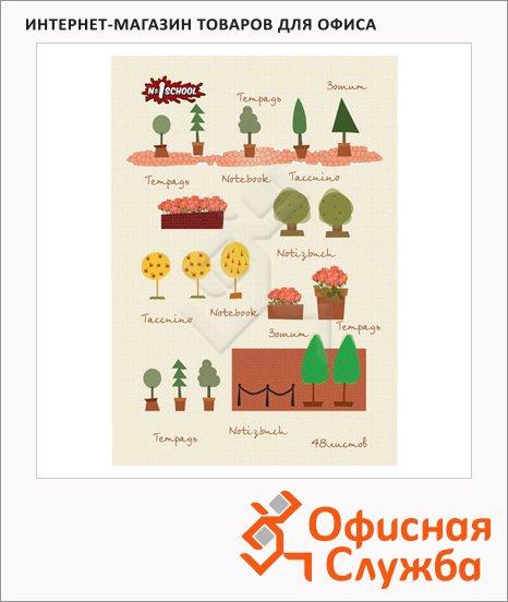 Тетрадь общая №1 School Креатив, А5, 48 листов, в клетку, на склейке, картон