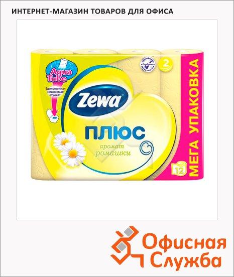 Туалетная бумага Zewa Плюс ромашка, 2 слоя, 12 рулонов, 184 листа, 23м, желтая