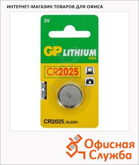Батарейка Gp CR2025, 3В, литиевая