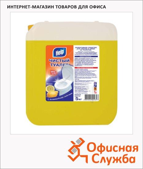 Чистящее средство Help Чистый туалет 5л, лимон, гель