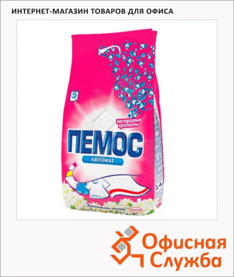 Стиральный порошок Пемос 2.4кг, автомат