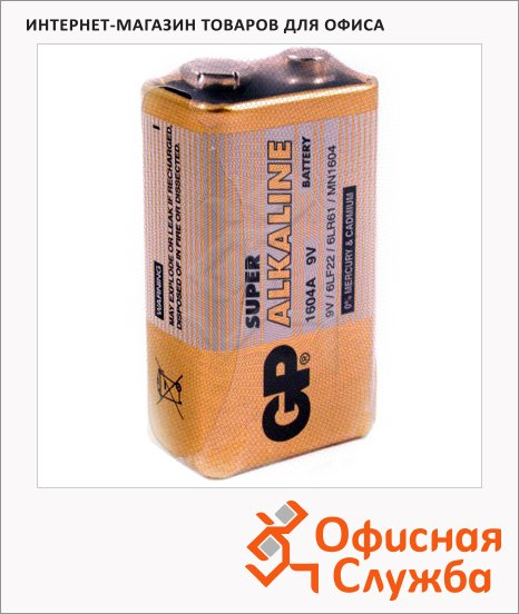 Батарейка Gp Super 6LR61/Крона, 9В, алкалиновая