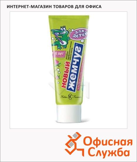 Зубная паста Новый Жемчуг детская, 50мл