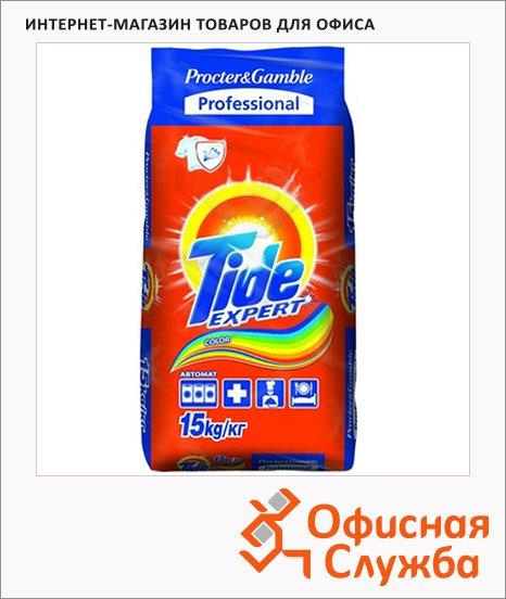 Стиральный порошок Tide Absolute 15кг, автомат, Color Professional