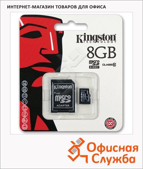 Карта памяти Kingston micro SDHC, 8Gb, 10мб/с, с адаптером SD