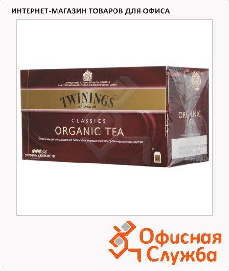 Чай Twinings Organic, черный, 25 пакетиков