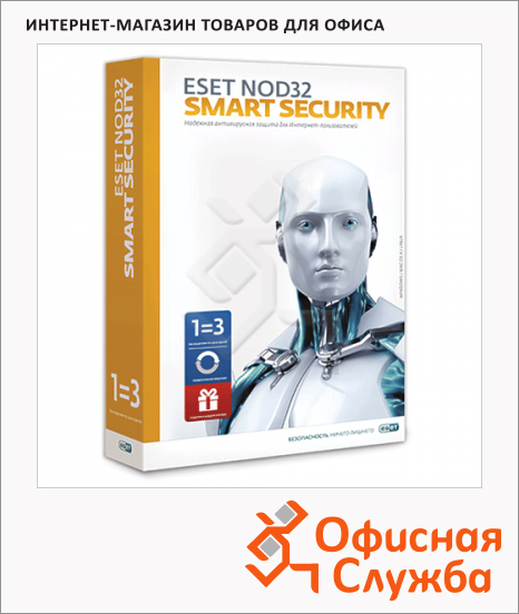 фото: Антивирус Eset Nod 32 Smart Security Bonus 3 ПК/1 год