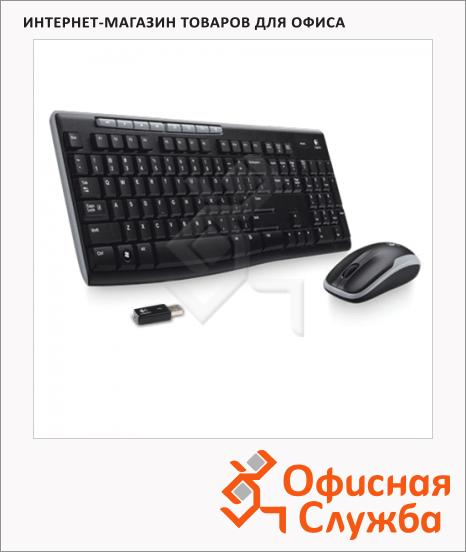 фото: Набор клавиатура и мышь беспроводной Wireless Desktop