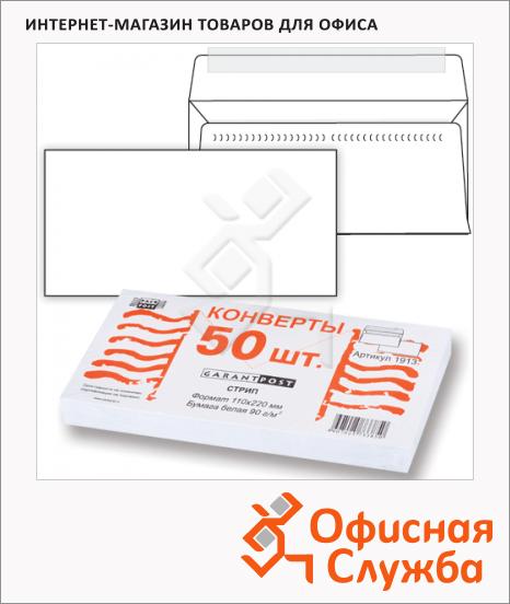 фото: Конверт почтовый Курт Е65 белый 110х220мм, 80г/м2, 50шт, стрип, Security