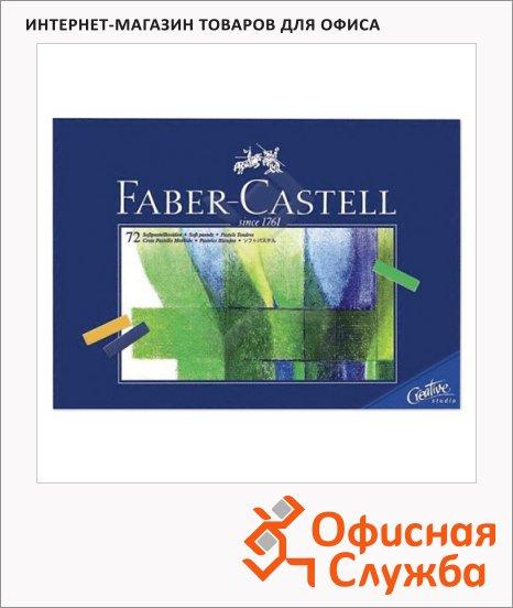 фото: Пастель художественная Faber-Castell Creative studio 72 цвета мягкая