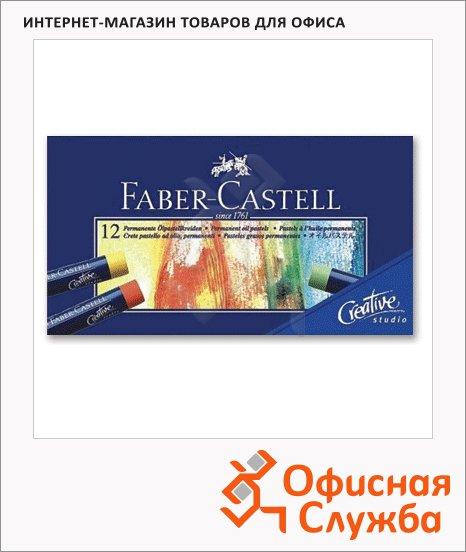 Пастель художественная Faber-Castell Studio quality 12 цветов, масляная