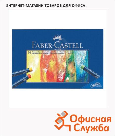 Пастель художественная Faber-Castell Studio quality 36 цветов, масляная