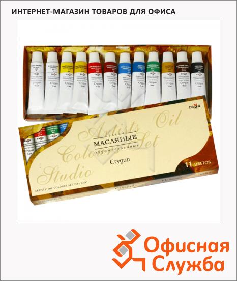 Краска масляная художественная Гамма Студия 11 цветов х 9мл