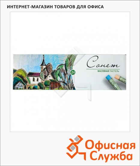Пастель художественная Невская Палитра Сонет 24 цвета, масляная