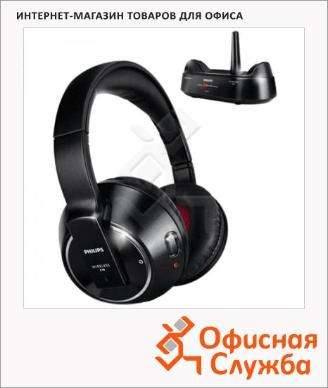 Наушники беспроводные накладные Philips SHC8535/10 черные, 10Гц-21кГц