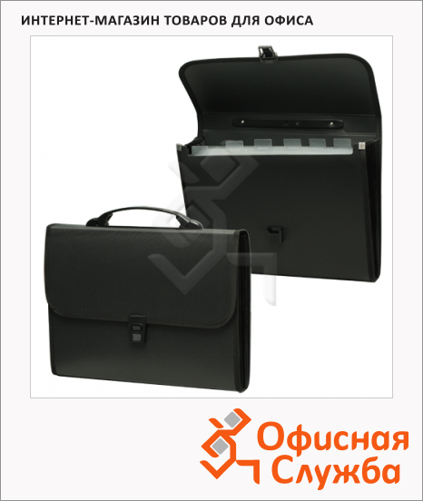 Портфель пластиковый Staff черный, 370х256х32мм, 6 отделений