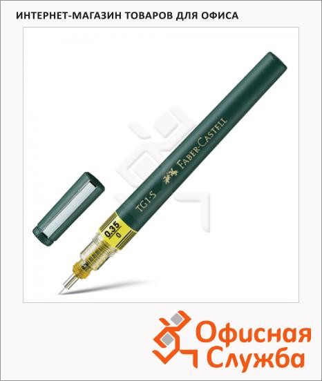Рапидограф Faber-Castell TG1-S 0.35мм, для растворимых чернил