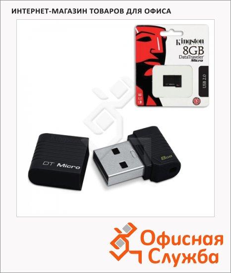 Флеш-накопитель Kingston Data Traveler Micro 8Gb, 11/5 мб/с, черный