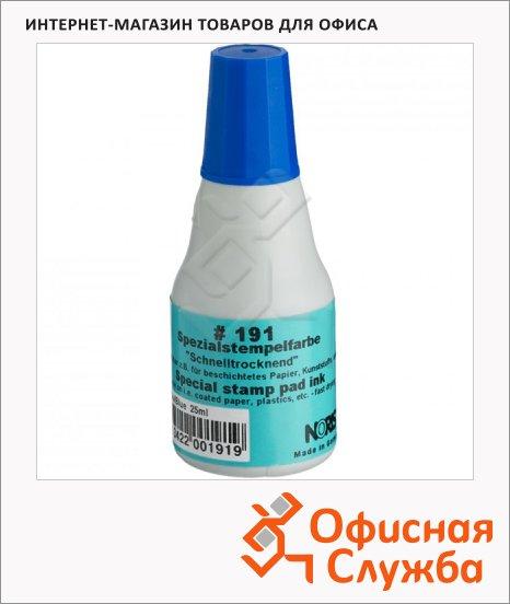 фото: Штемпельная краска универсальная Noris 25 мл универсальная, синяя