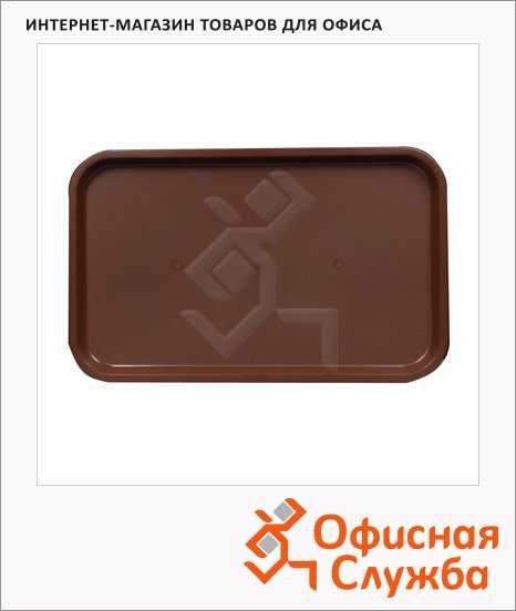 Поднос прямоугольный Horeca коричневый, 53смх33см