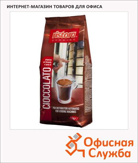Горячий шоколад Ristora Dabb 1кг, в пакете