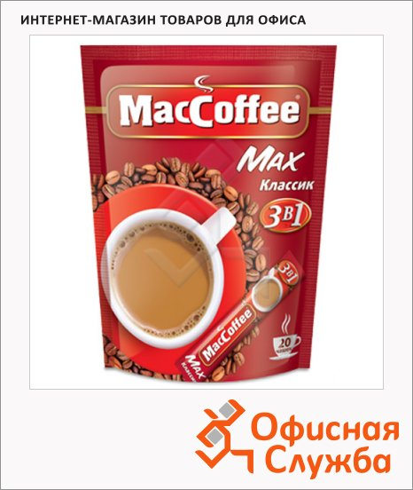 фото: Кофе порционный Классик 3в1 20шт х 16г растворимый, пакет