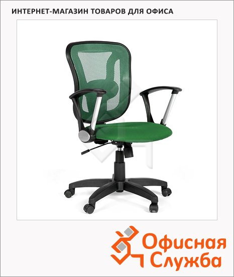 фото: Кресло офисное 452 ткань зеленая
