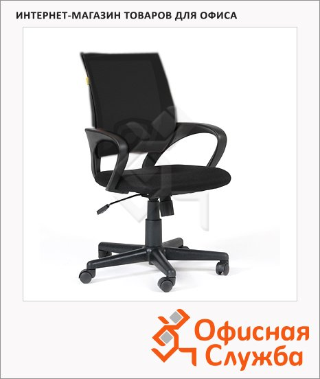 Кресло офисное Chairman 696 ткань, черная TW, крестовина пластик, черная DW, крестовина хром