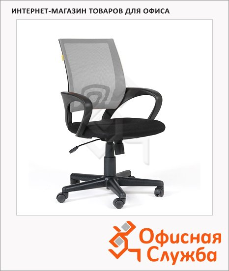 Кресло офисное Chairman 696 ткань, черная TW, крестовина пластик, серая DW