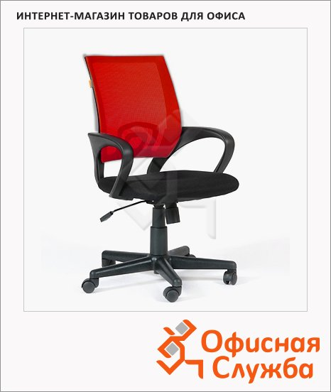 Кресло офисное Chairman 696 ткань, черная TW, крестовина пластик, красная DW