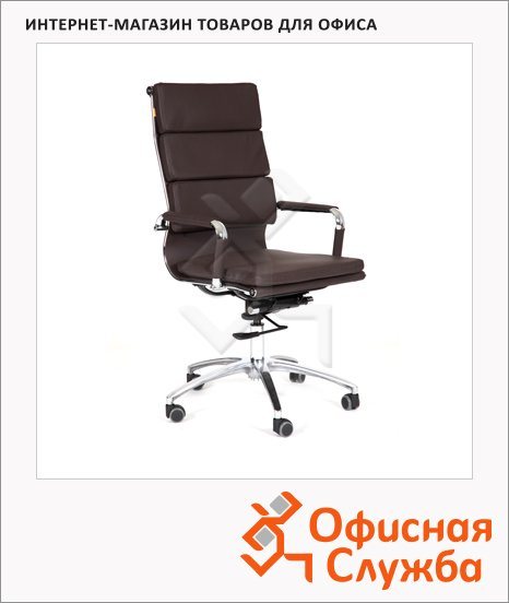 Кресло руководителя Chairman 750 иск. кожа, крестовина хром, коричневая