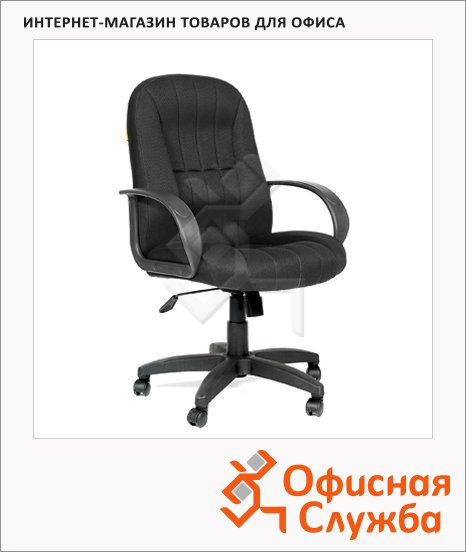 Кресло руководителя Chairman 685-M ткань, черная, TW, крестовина пластик, низкая спинка