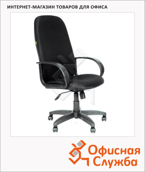 Кресло руководителя Chairman 279 ткань, JP, крестовина пластик, черная