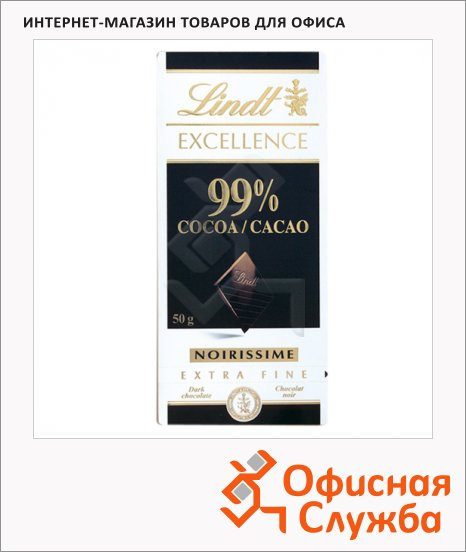 фото: Шоколад Lindt Lindor горький 99% какао, 50г
