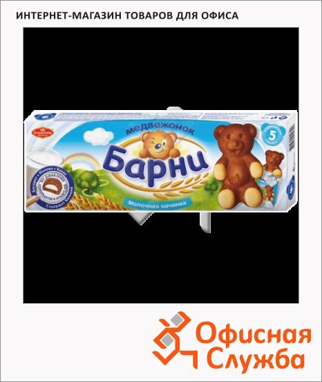 фото: Бисквит Медвежонок Барни молоко 5 х 30г