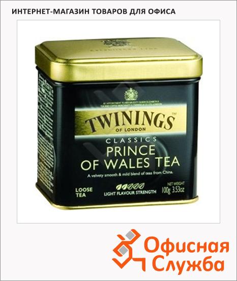 Чай Twinings Prince Of Wales, черный, листовой, черный, листовой