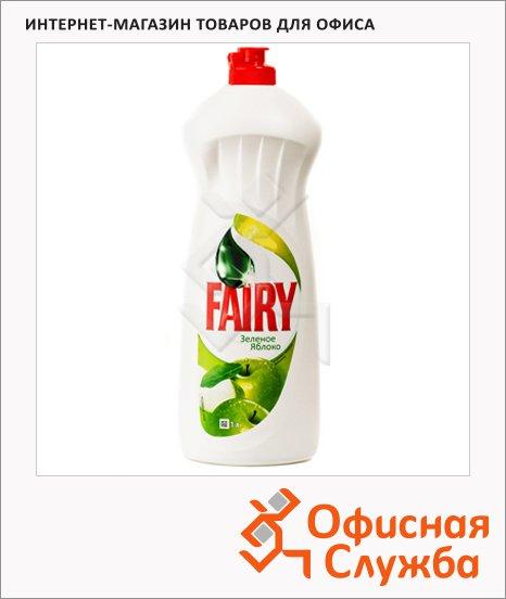Средство для мытья посуды Fairy OXI 1л, гель, зеленое яблоко