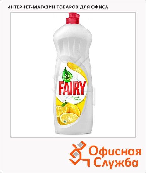 Средство для мытья посуды Fairy OXI 1л, гель, сочный лимон