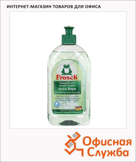 фото: Средство для мытья посуды Frosch 500мл алоэ вера, гель